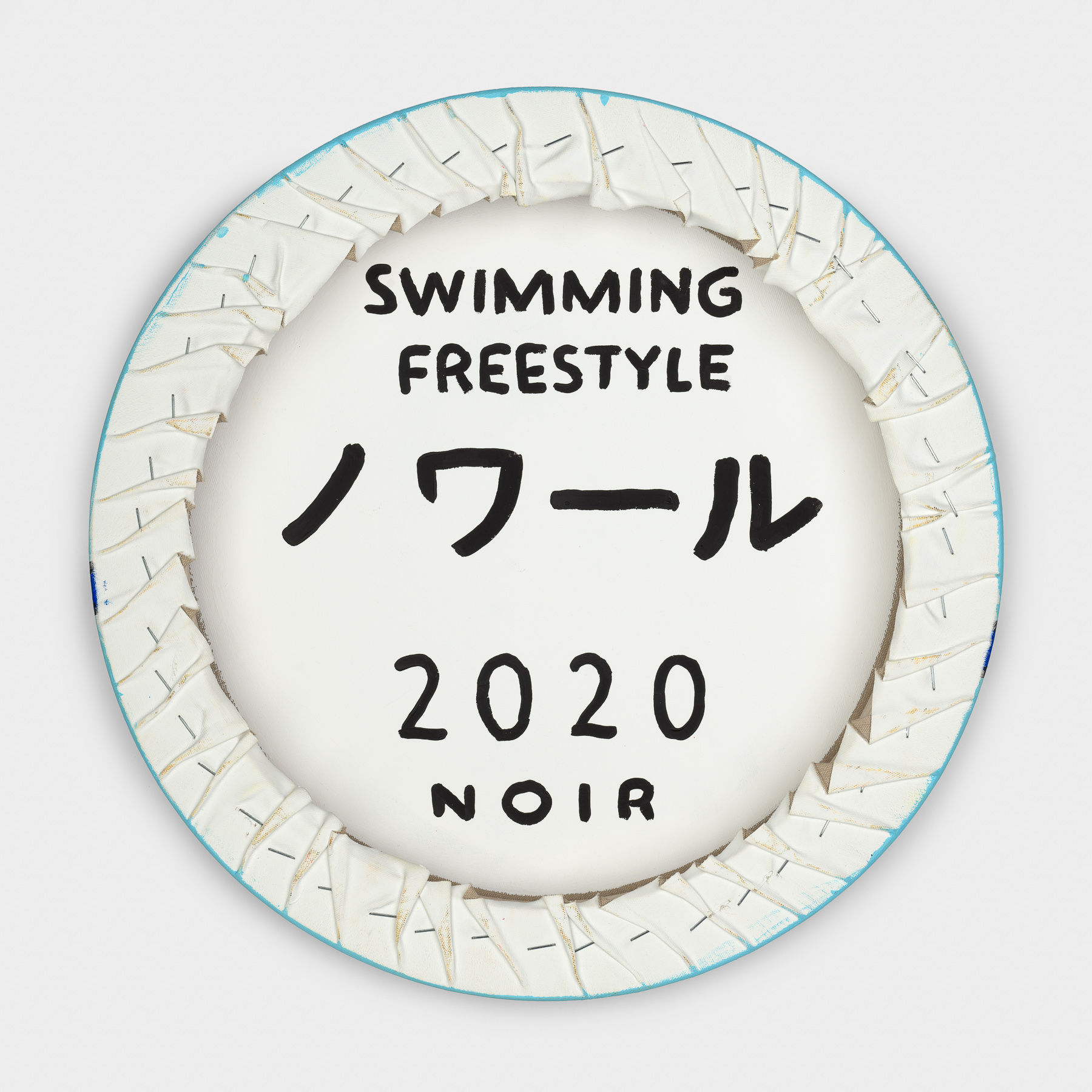 Thierry Noir-Gold-Swimming Freestyle-Verso