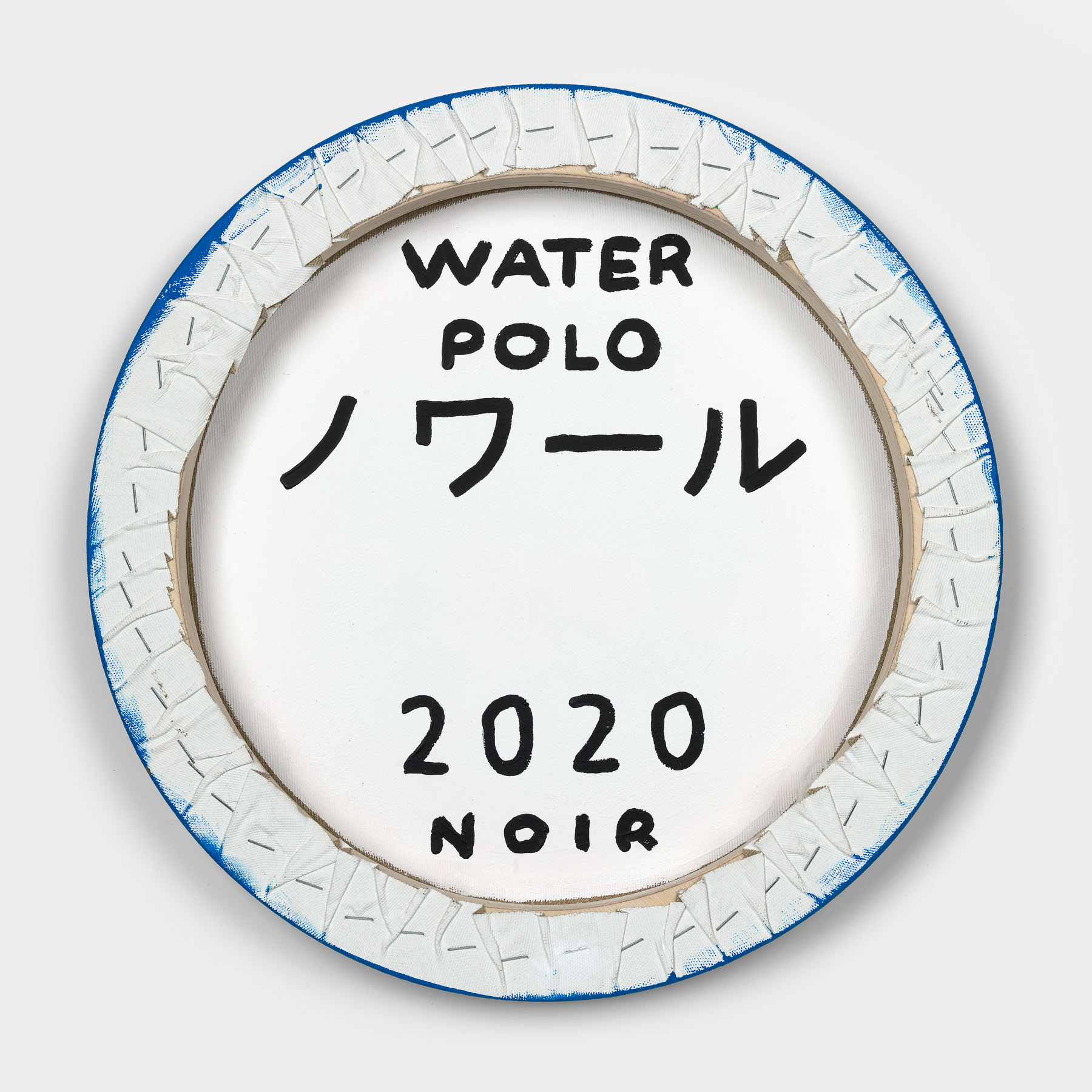 Thierry Noir-Gold-Water Polo-Verso